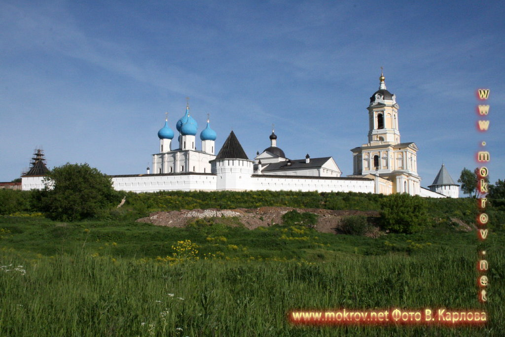 Город Серпухов храм