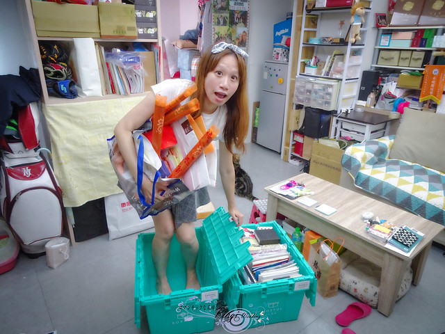Pingi香港最大到府迷你倉Boxful任意存全台唯一合法 (14)