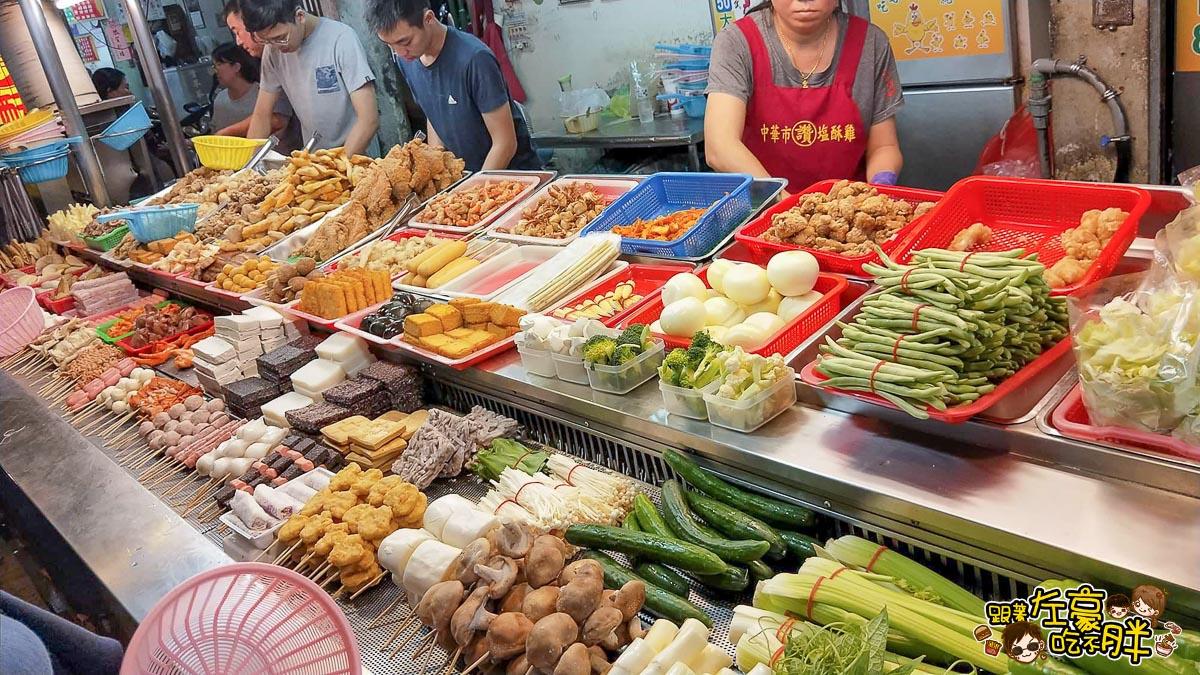中華夜市鹽酥雞-3