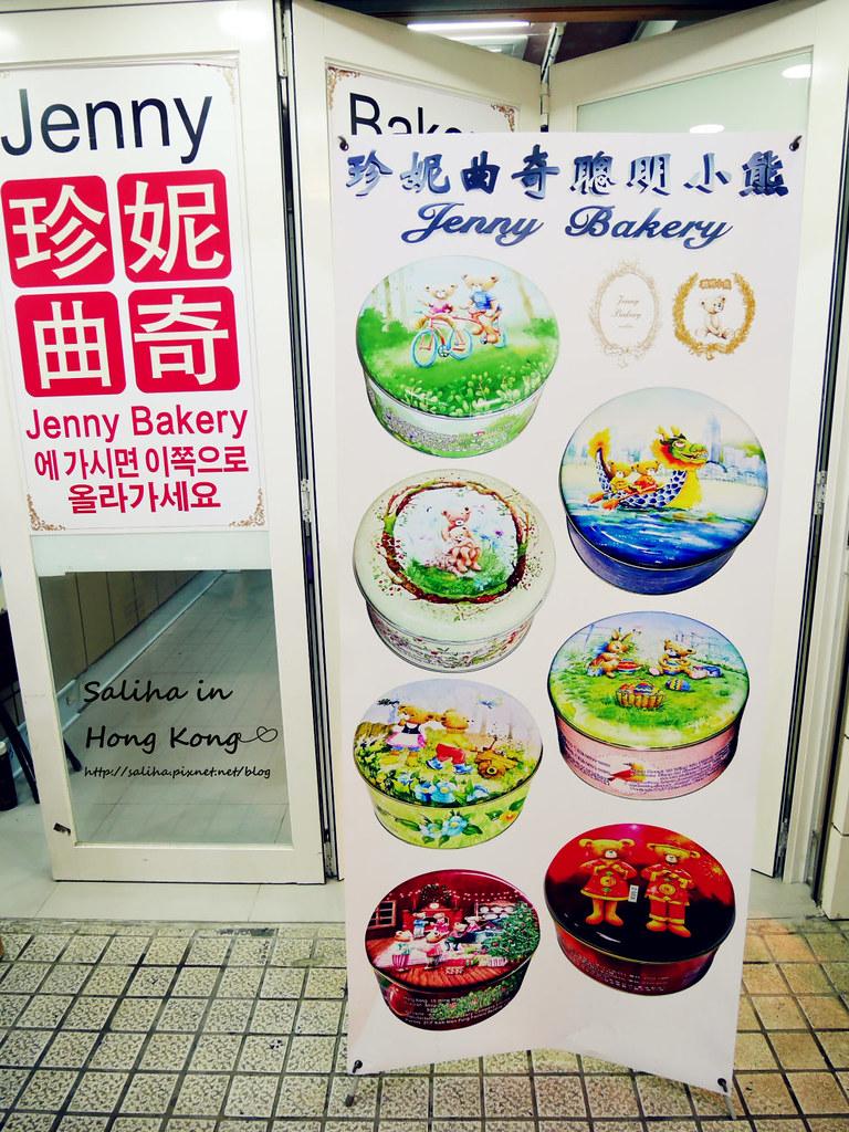 香港必買伴手禮推薦珍妮小熊餅乾曲奇餅 (9)