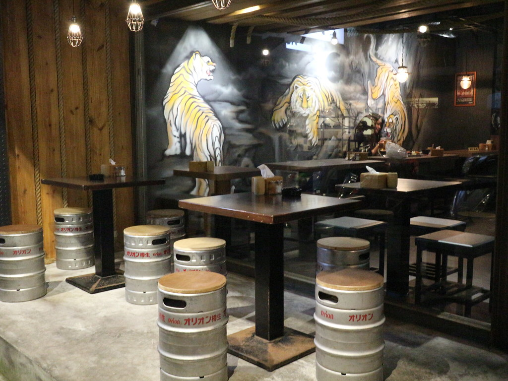 三虎居酒屋 (3)