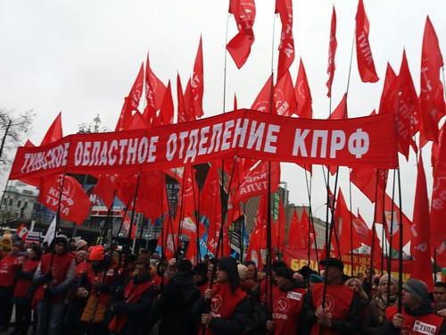 Comemoração pelo centenário da Revolução Russa