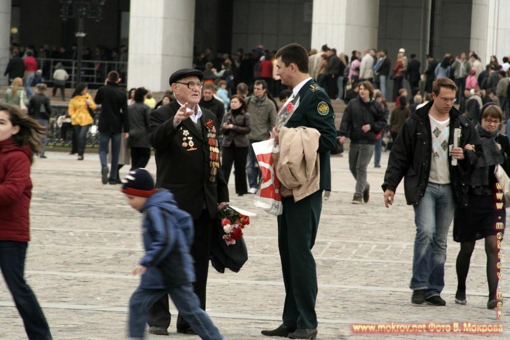 Отец с сыном, 9 мая 2008 Поклонная гора г.Москва.