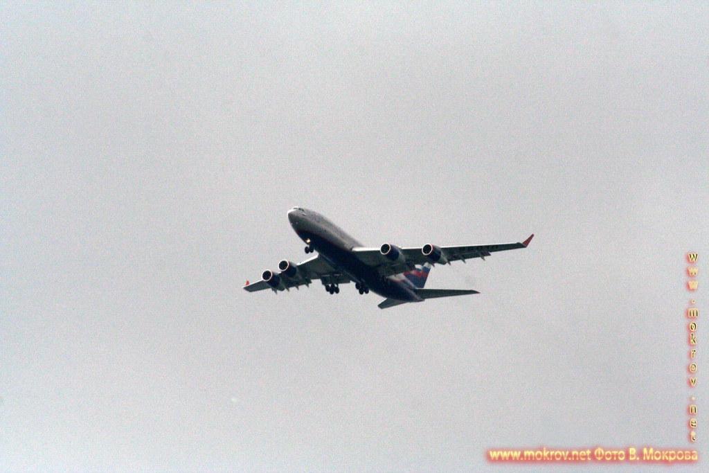 Посадка самолета.