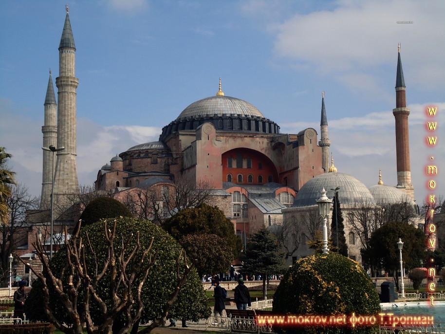 Город Стамбул Собор Святой Софии (Айя-София).