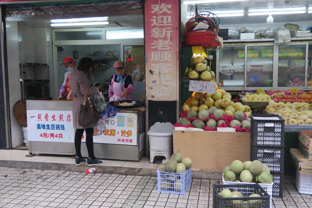 Zhengben Road Market