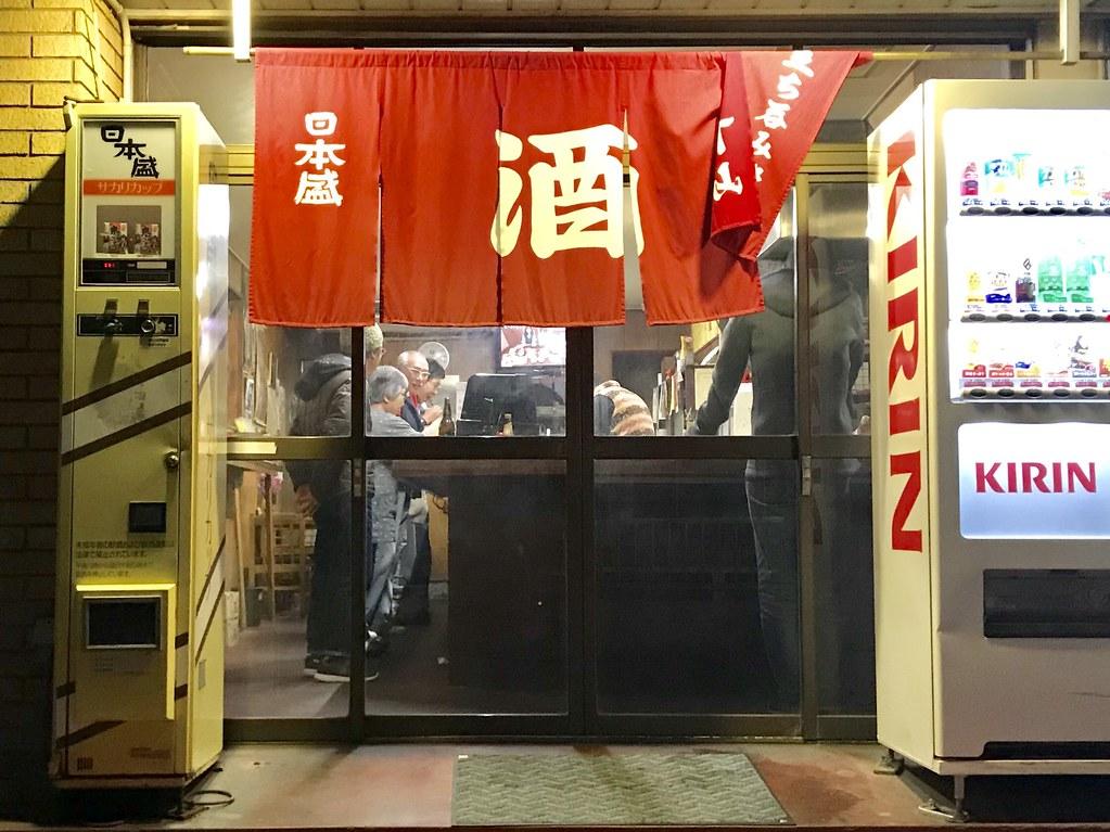 Fwd: 下山酒店②