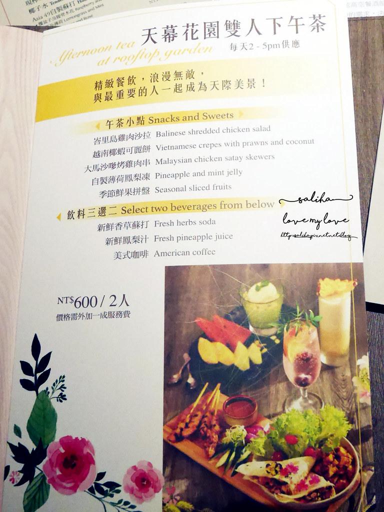 Asia 49亞洲料理及酒廊下午茶菜單價位menu