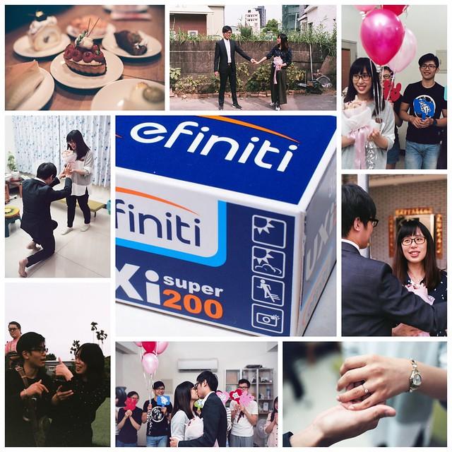 瘋底片(三十八)–efiniti UXi 200(二)