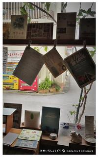 沖繩飴色食堂-42