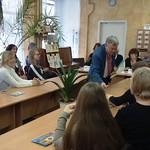 Літературний форум 16.11.17 №11