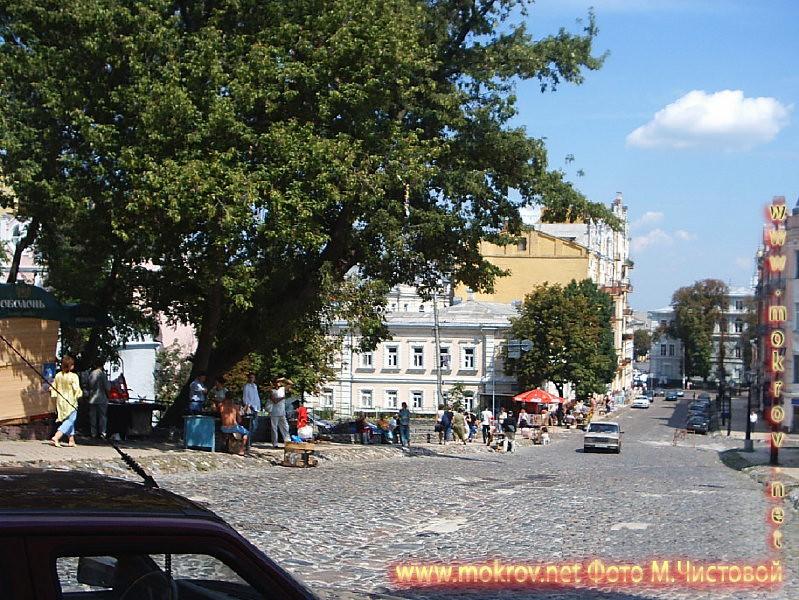 Город Киев в этом альбоме фотоработы