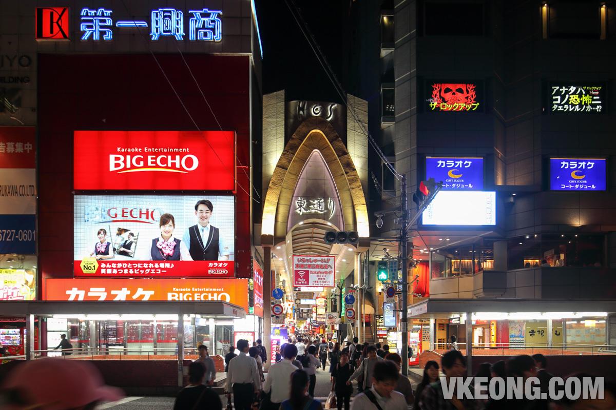 Entrance-to-E-Street-Osaka