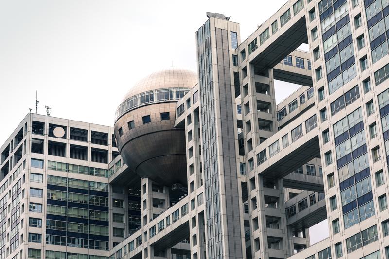 Fuji Television building