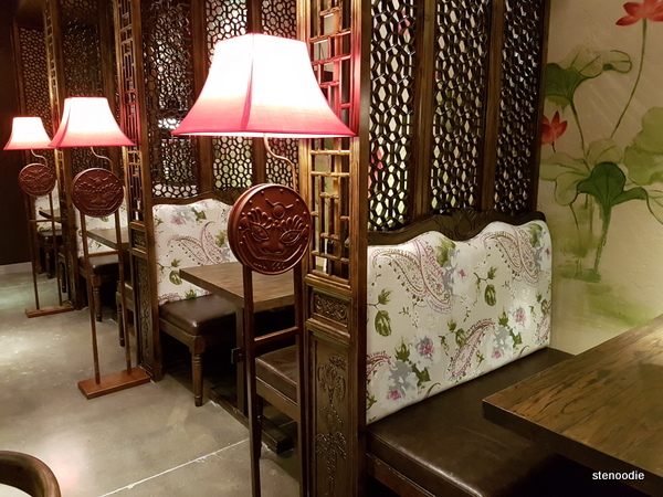 Green Tea Restaurant interior