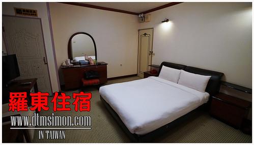 天裕大飯店