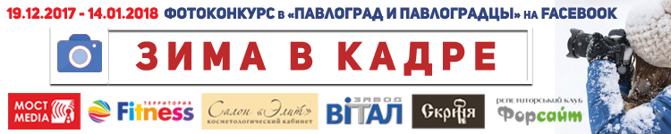 banner fotokonkurs