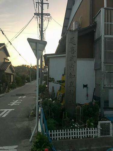 知立神社参道