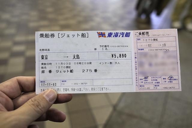 20171103-X-E3-1