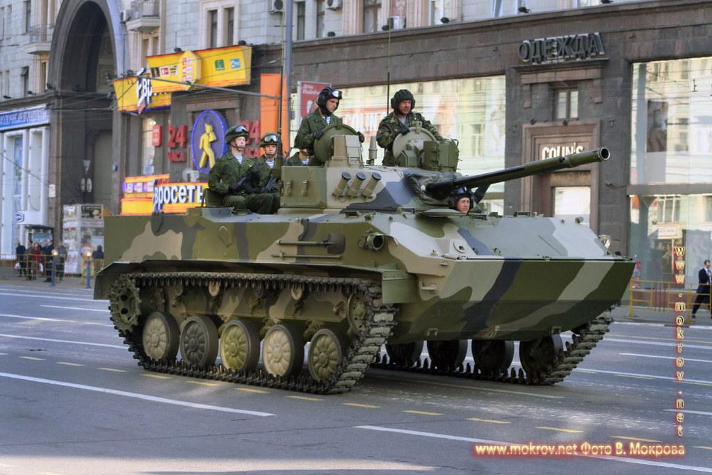 Военный парад 9 мая 2008 г. в Москве фотографии
