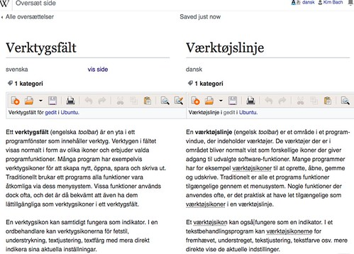 Svensk Wikipedia - Oversätt Vertygsfält til Værktøjslinje - Oversat