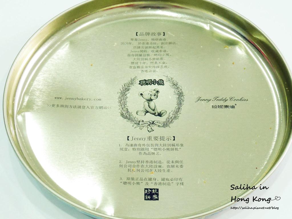 香港必買伴手禮推薦珍妮小熊餅乾曲奇餅 (13)