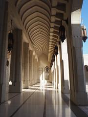 Sultan Qaboos Grand Mosque - Muscat, Oman