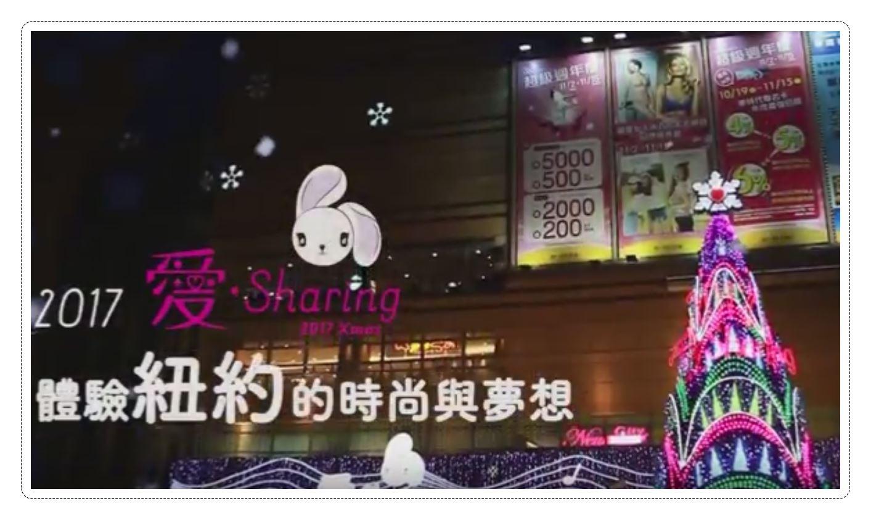 2017高雄夢時代聖誕活動-1