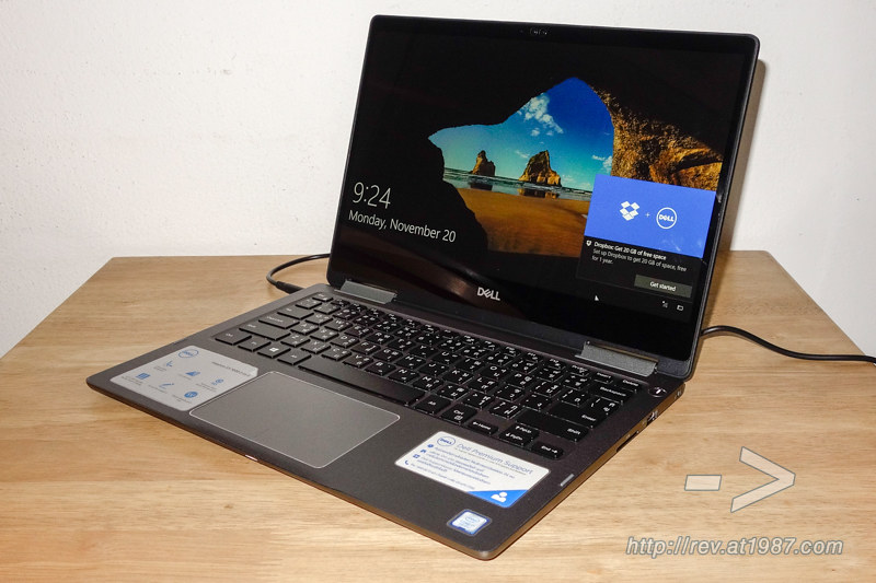 Dell Inspiron 13 7000 2-in-1 7373