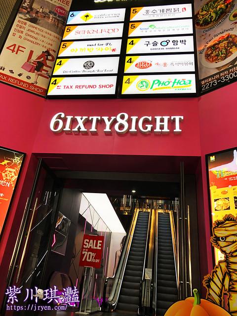 Seoul Global Cultural Center-010
