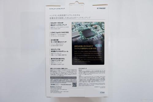 DSC03923_LR.jpg
