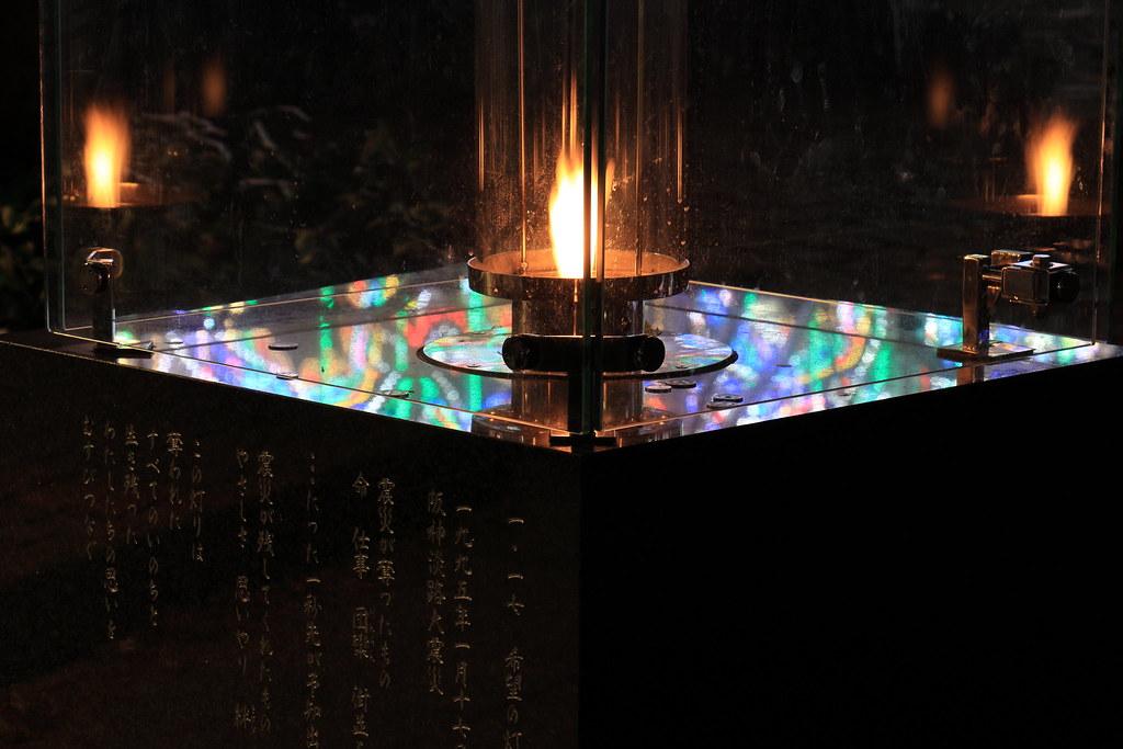 luminarie1212-14