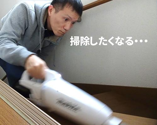 掃除のやる気が出ない人におすすめハンディ掃除機