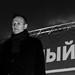 Alexey Navalny 20!8
