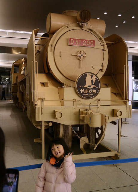 PAPER LOCOMOTIVE 段ボール機関車