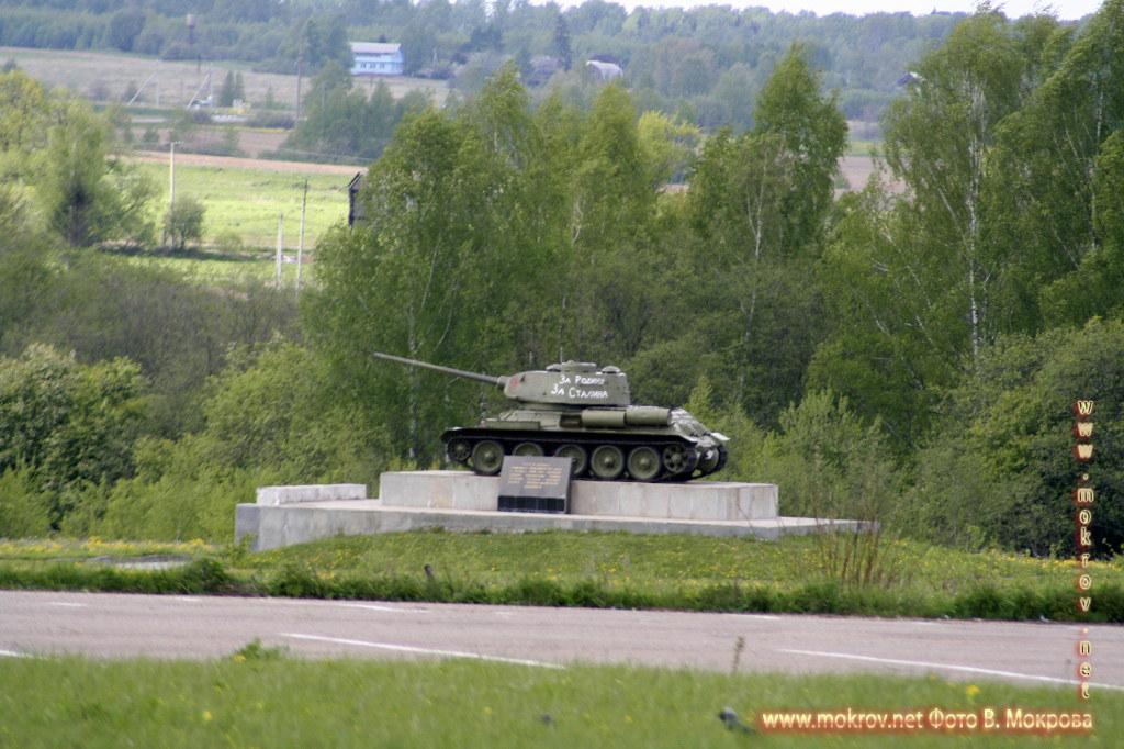 Советский средний танк Т-34-85 Бородинское поле.
