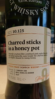 SMWS 10.125 - Charred sticks in a honey pot