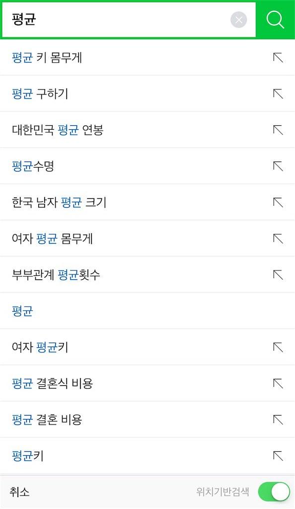 koreanaverage.naver