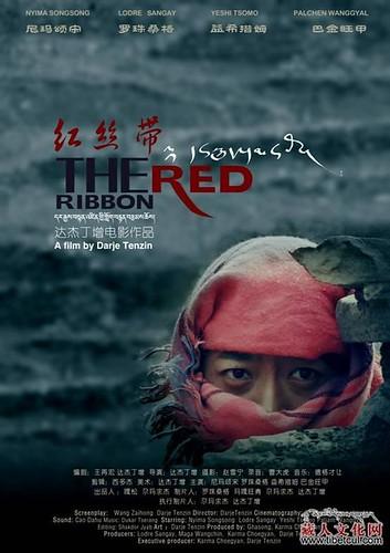 Lazo rojo cine tibetano