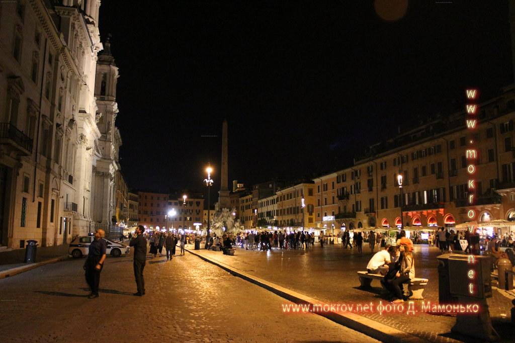 Рим — Италия  активный отдых с фотокамерой