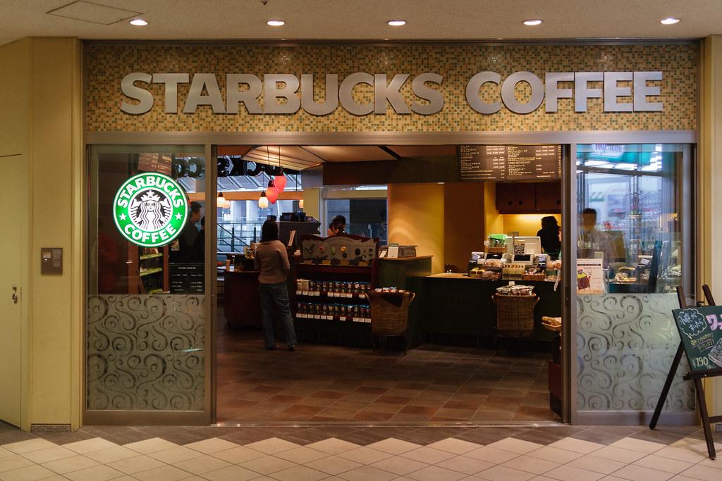 The Starbucks in Shinagawa in Tokyo in 2005