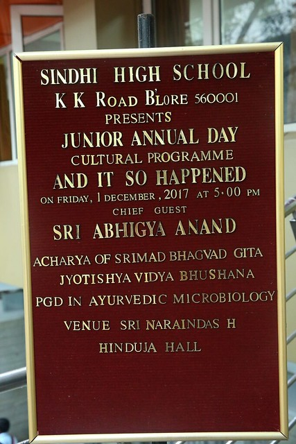 Junior Annual Day 2017