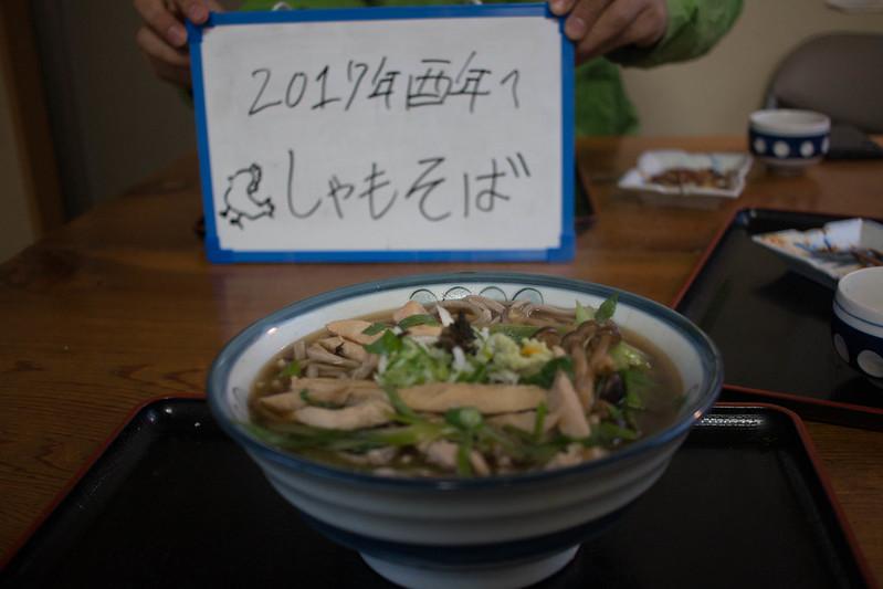 20161231-奥久慈男体山-0509.jpg