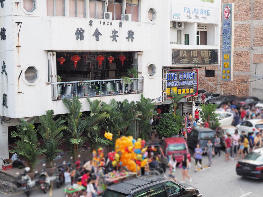 Ming Court Hong Kong Dim Sum