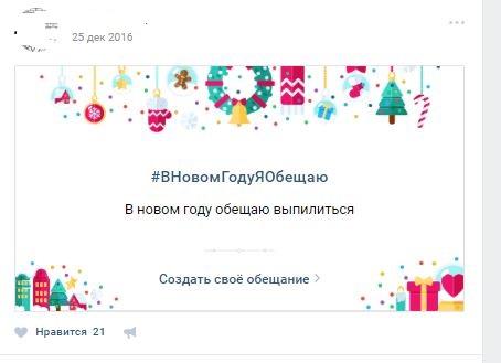 В Павлограде подросток покончил с собой, анонсировав суицид в соцсетях