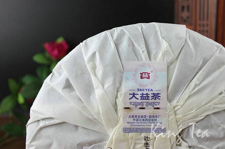 Free Shipping 2015 TAE TEA DaYi XiangShanPuBing Cake 357g China YunNan MengHai Chinese Puer Puerh Ripe Tea Cooked Shou Cha Premium