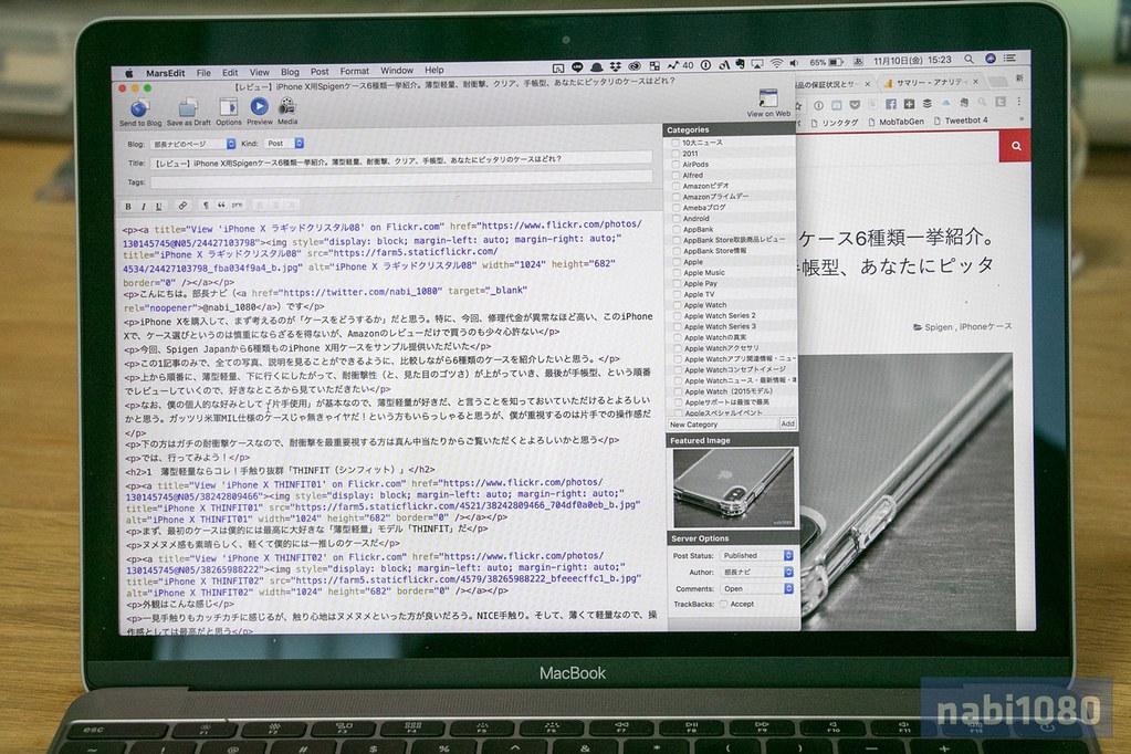 12インチ MacBook 201704