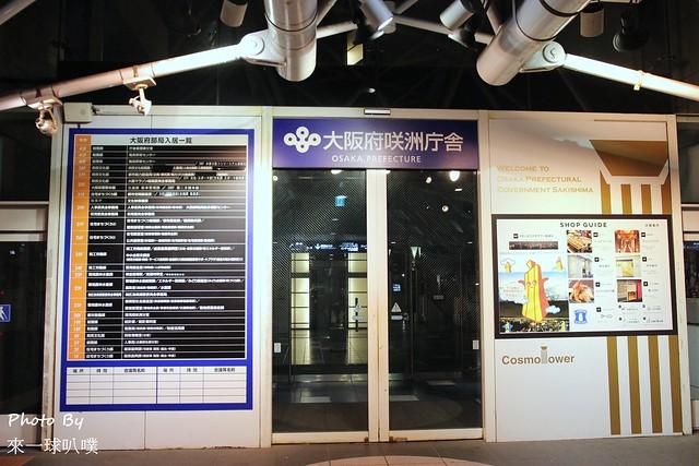 大阪府咲洲行政大樓展望台25