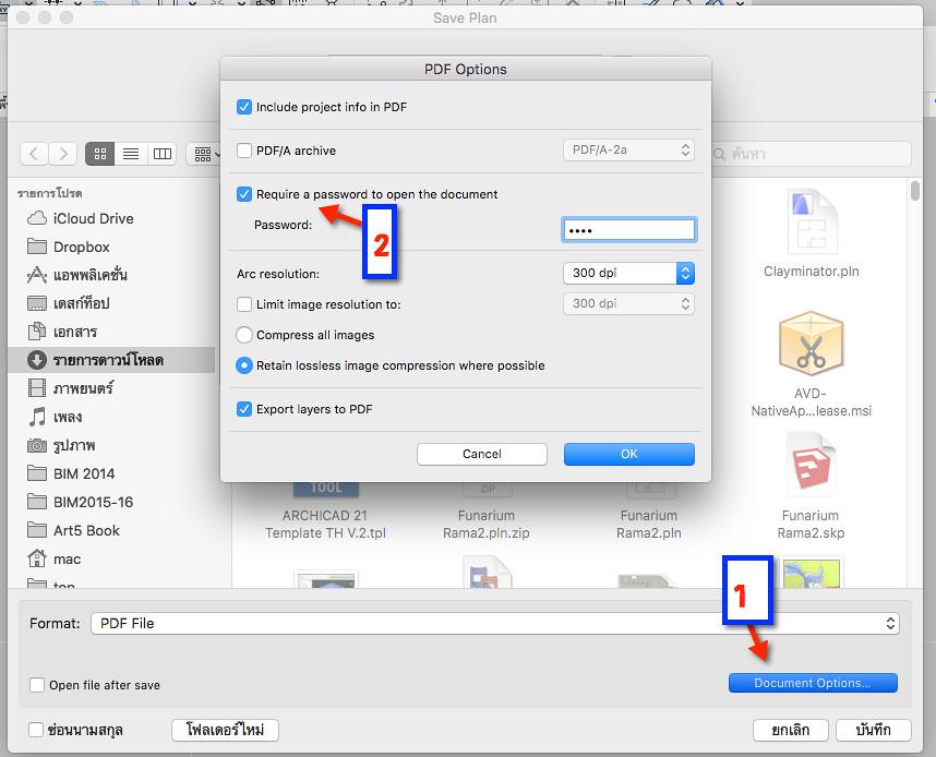 set การพิมพ์ไป pdf file ตรงไหนครับที่กำหนดเวลาให้ลูกค้าดูได้