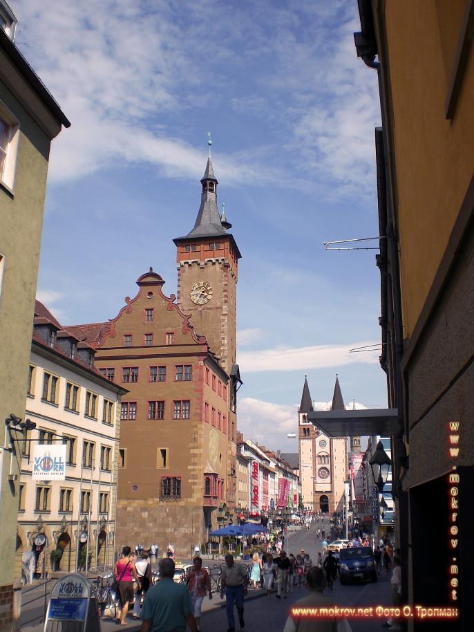 Исторический центр Вюрцбурга фотозарисовки